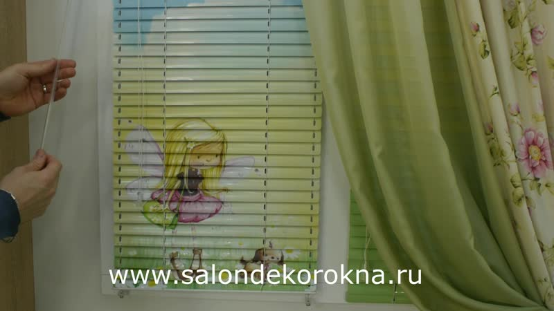 ⭐ Горизонтальные жалюзи с фотопечатью и шторы для детской комнаты ⭐