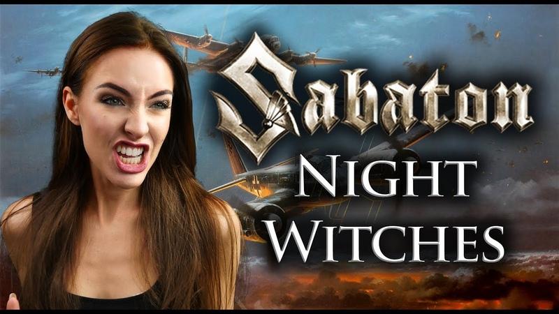 Night Witches - Sabaton (cover by Minniva/Quentin Cornet/Dan Vasc/Garrett Peters)