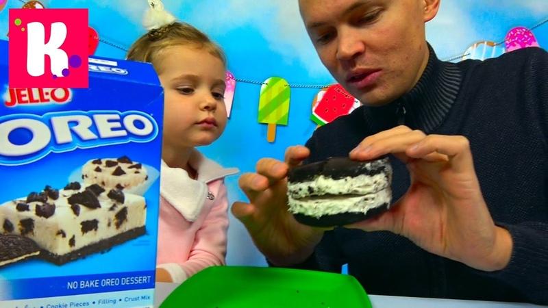 Гигантское печенье OREO и Торт ОРЕО делаем сами Катя испачкала кремом нос папе DIY