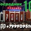 Akhmadchon Maxudov