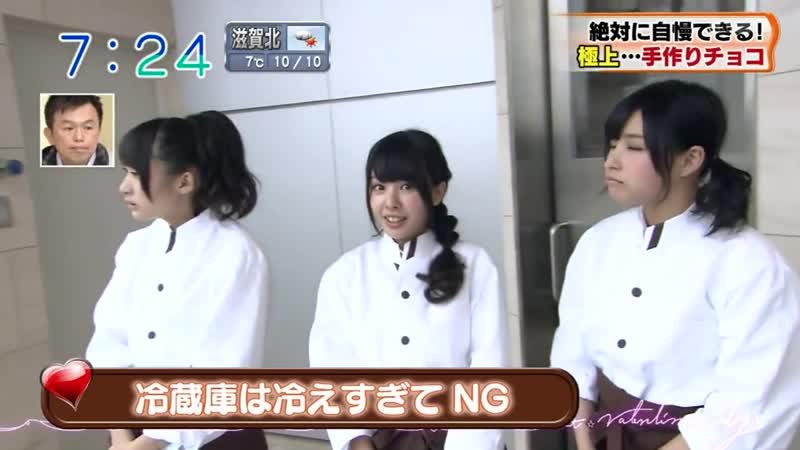 130205 NMB48 no Teens Hakusho 44