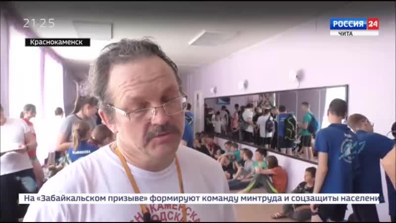 Два дня в Краснокаменске продлится 16 региональный турнир по плаванию памяти капитана Александра Ермоленко