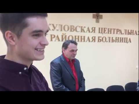 Укороченная версия - ЦРБ Альянс врачей Новгородская область г.Окуловка Камера (2)