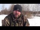 Охота на гуся.Часть 4.Запреты на весенней охоте!отличие от осенней