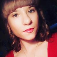 Ксения Муртазина