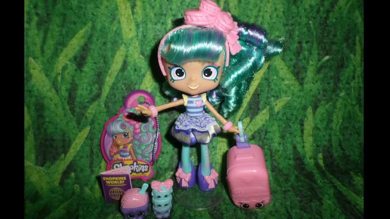 Обзор на куклу Шопкинс Мари Макарун*Shopkins Shoppies Macy Macaron