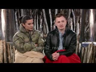 Смотри завтра в эфире ДОМ-2 на ТНТ: Захар заставляет Саймона ревновать