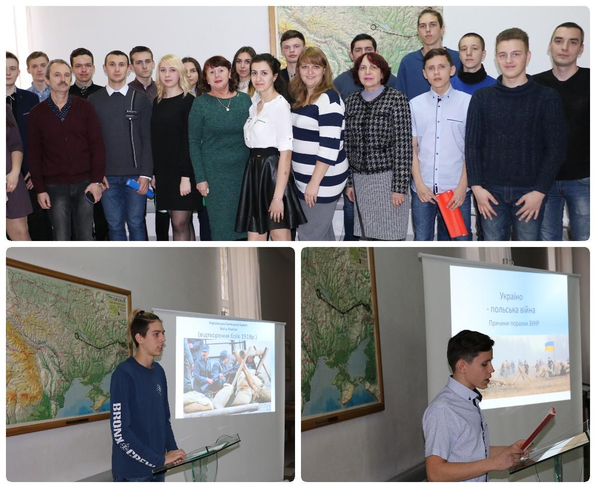 20 марта в Краеведческом музее города Лисичанска прошла конференция.