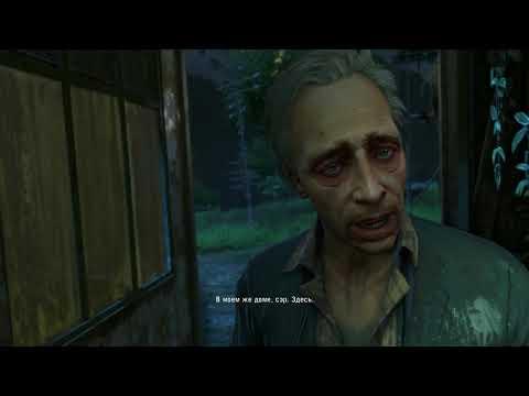 Far Cry 3 06 Прохождение на русском, без коментариев.