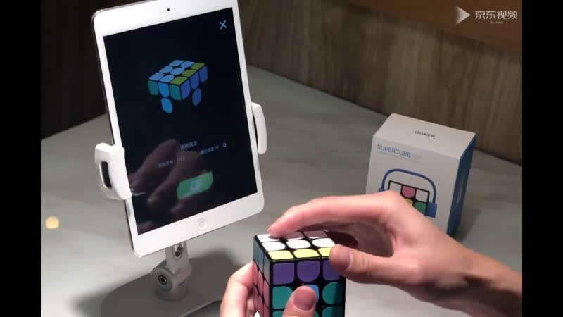 J.ZAO super Rubiks cube