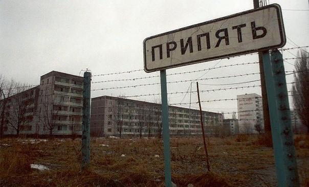 Чернобыль: жизнь после смерти