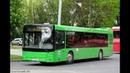 Автобус Минска МАЗ-203,гос.№ АО 2253-7,марш.115э (14.04.2019)