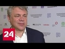 В Москве наградили лидеров в сфере массовых коммуникаций - Россия 24