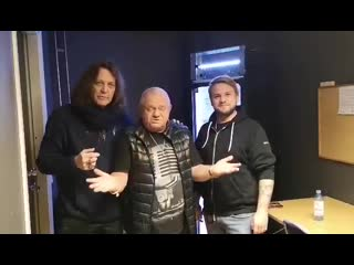 Udo, Sven, David