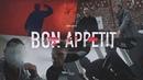 Никита Мастяк - Bon Appetit (Премьера 2019)