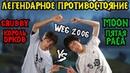 Grubby (ORC) vs Moon (NE). WEG 2006. Эль-Класико Warcraft 3