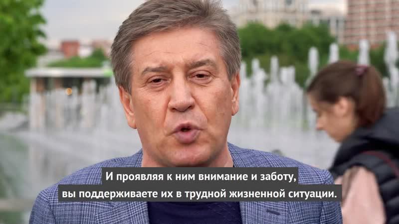 Поздравление с Днем социального работника от Владимира Петро