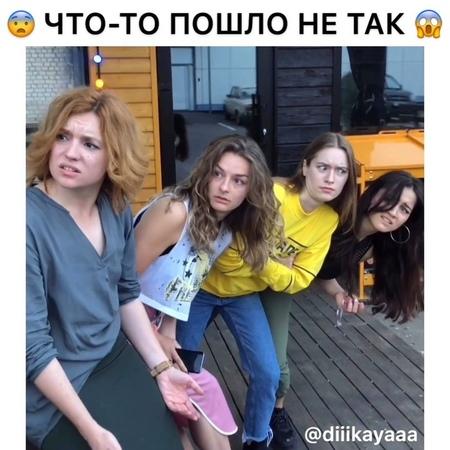 """💥ТВОЯ ДИКАЯ РЕНАТА💥 on Instagram """"Что-то пошло не так...🤷🏻♀️😂 Сохрани ✅ Лайкни ♥️ Отправь подруге ✌🏼 ⠀ А в сториз ещё больше шуток (а также ляпы ..."""