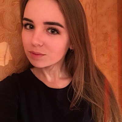 Оксана Пермякова