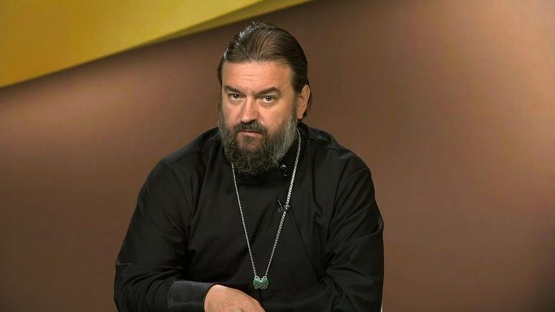 Протоиерей Андрей Ткачев. «Нормальный муж». Какой он