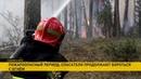 Запрет на посещение лесов вводится по всей Беларуси из-за сильных пожаров