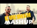 KURDISH MASHUP 2019 Halil Fesli feat Ibocan Sarigül Prod YUSUF TOMAKIN ÖzlemProduction®