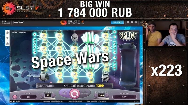 ПОЧТИ ПОЛЯНА ТАКСИСТОВ В СЛОТ Space Wars ЗАНОСЫ ВИТУСА