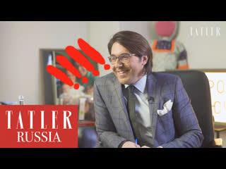 Что на столе у Андрея Малахова?