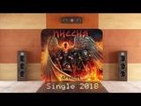 МИССИЯ &amp Пётр Елфимов - Легион (2018) (Heavy Power Metal)