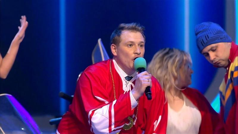КВН Сборная Татнефти - 2019 Высшая лига Четвертая 18 Музыкалка