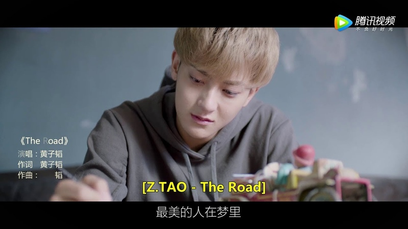 The Brightest Star In The Sky Drama OST Z.TAO Playlist | 夜空中最闪亮的星 电视剧 OST 黄子韬集合