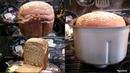 Хлеб с Отрубями на основе Бородинского хлеба Хлеб в Хлебопечке Redmond RBM M1907