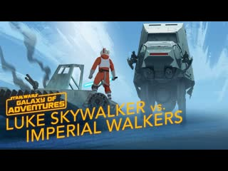 Luke vs. Imperial Walkers - Commander on Hoth Star Wars Galaxy of Adventures