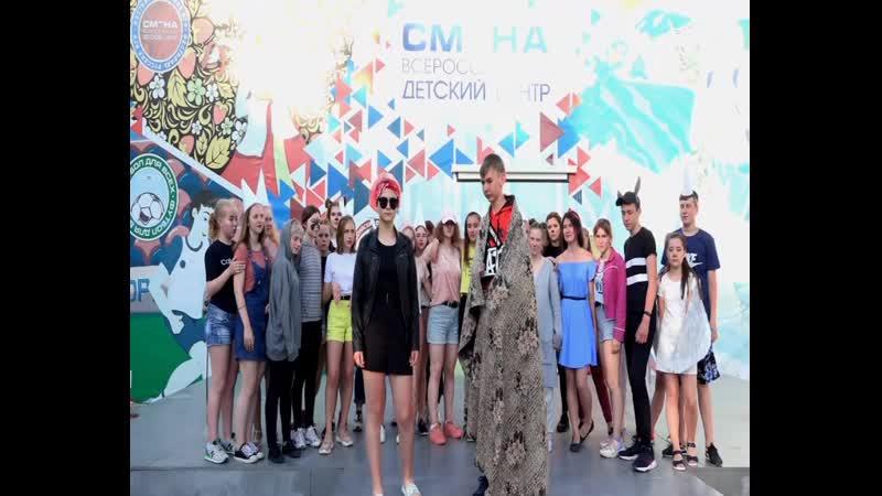 СМЕНАТАВР 16мая 2019. Сказка от Кировской области