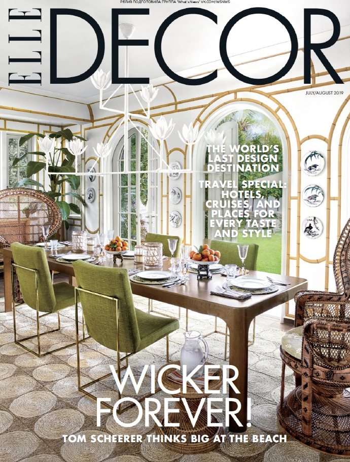 Elle Decor USA - 07.2019 - 08.2019