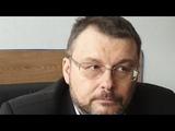 Евгений Фёдоров о врагах Отечества