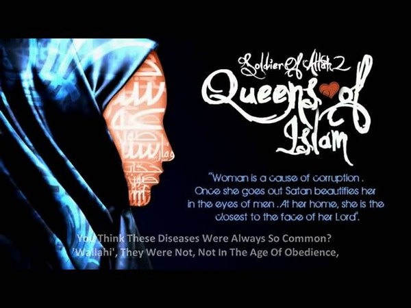 Queens Of Islam Powerful Lecture