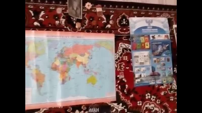 Географическая карта на стене хороший зрительный образ