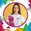 Olga Loskutova