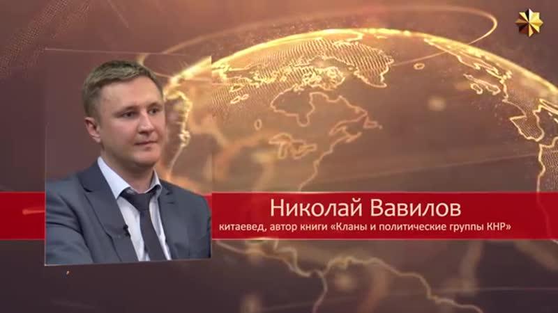 Колка (кланы и полит группы кнр. николай вавилов. день тв)