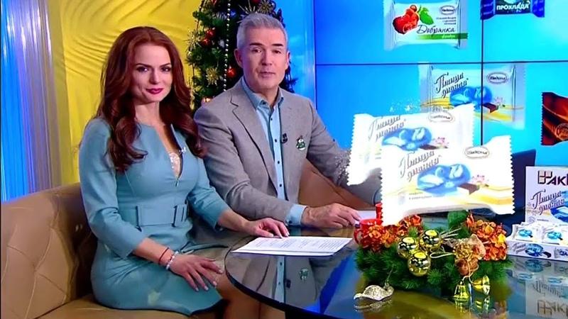 Елена Ландер Утро России Эфир от 28.12.2018