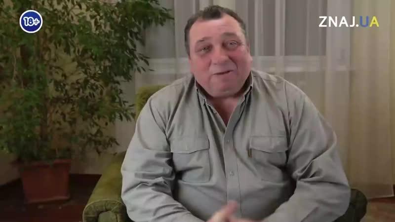 Анекдот про Пескова, чабан и жену.mp4