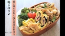 Lunch-box preparing|我的每日便当:酱烧火锅牛肉卷与海苔蟹棒便当 Vol.20 Hot pot beef roll in sauce seaweed egg roll