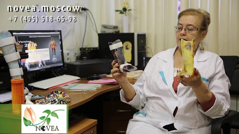 Икс образные ноги у детей Врач Губина Юлия Михайловна Проконсультируйтесь с врачом
