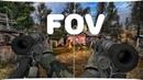 New! Как Изменить FOV в Сталкере Зов Припяти!