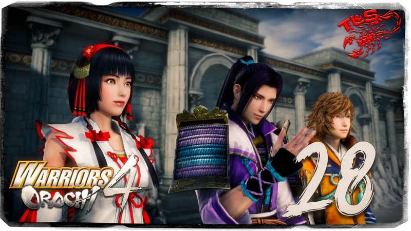 Story Mode ◄ Warriors Orochi 4 ► 28 The Greatest Thieves in the Land