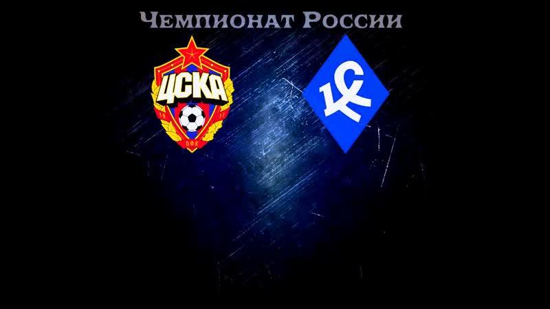 ЦСКА (Москва) 6 - 0 Крылья Советов (Самара) / РФПЛ 2018-2019/ 30 тур/ ВЭБ арена 26.05. 2019