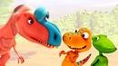 Развивающий мультик с песенками про поезд динозавров. Король Криолофозавр