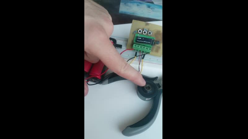 Контроллер питания (ver 1.0)
