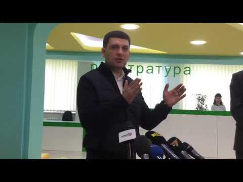 Гройсман пообещал, что дорогу Мариуполь-Запорожье таки сделают полностью